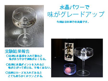 pho-455-450のコピー
