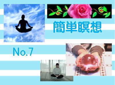 image-77-7.jpg