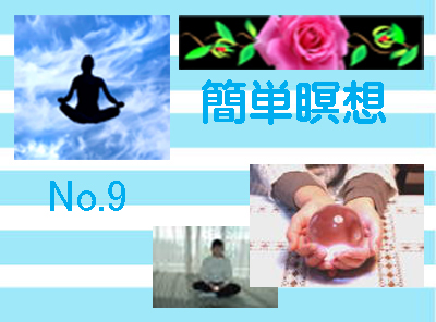 image-77-9.jpg