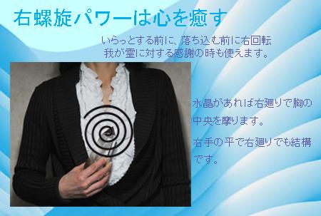 pho-7877-450_20120209113509.jpg