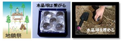 pho-988-400_20120210100224.jpg