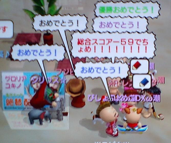 20110327_シオープン