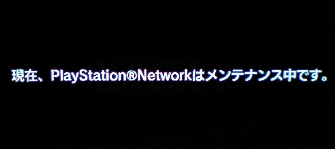 20110422_PSN障害