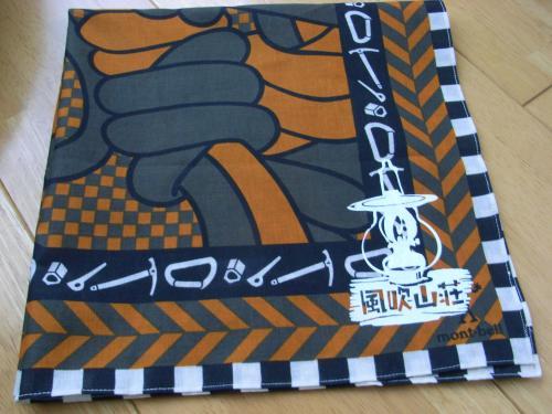 RIMG0004_convert_20091020095821.jpg