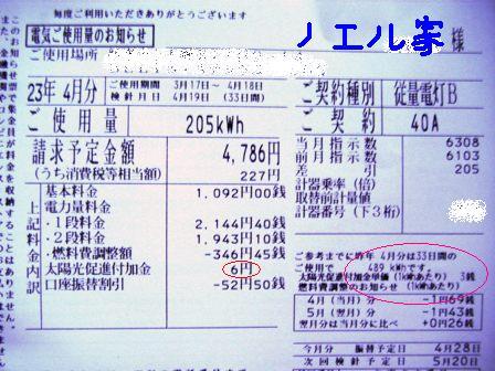 DSCF2358.jpg