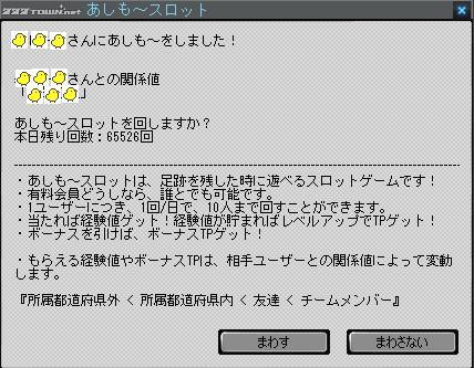 2011y07m25d_235645828.jpg