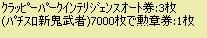 2011y08m30d_001625109.jpg