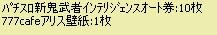 2011y08m30d_001639921.jpg
