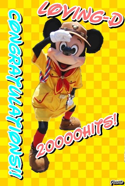 コピー ~ back_c12