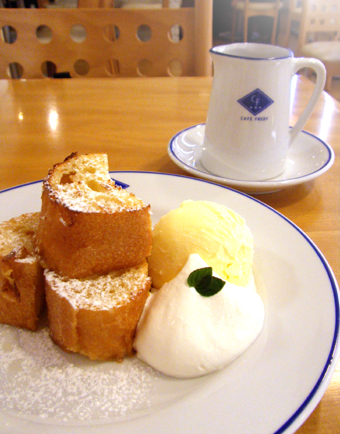 『カフェフレディ』のフレンチトースト