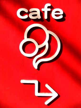 『…ful。cafe(フルカフェ)』のヨーグルトラッシー