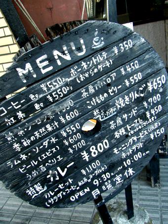 『茶房 武蔵野文庫』の茶房サンド