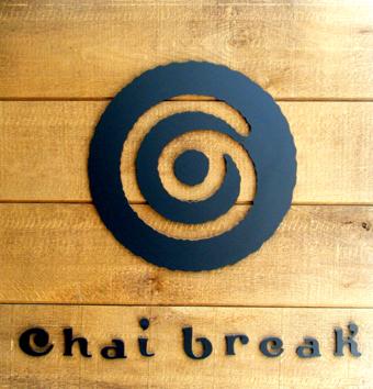 『chai break(チャイブレイク)』の苺のチャイ