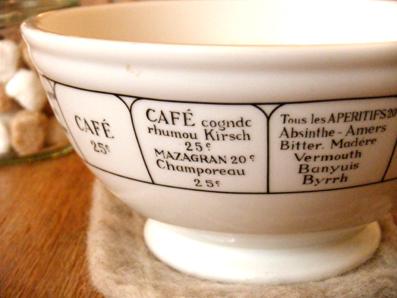 『カフェ・キャトル』のロイヤルミルクティー
