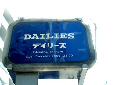 『DAILIES Cafe(デイリーズカフェ)』のチーズとナスのトマト煮サンド