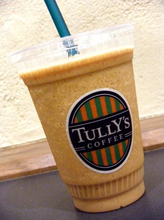 『タリーズ』のロイヤルミルクティースワークル