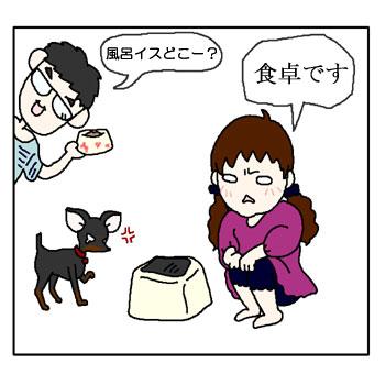 syokutaku