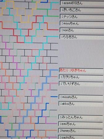 DSC_0007(1)_20090831214745.jpg