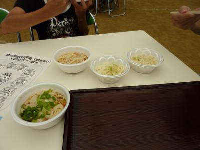 麺まつり2