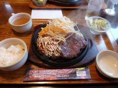 7月2日肉