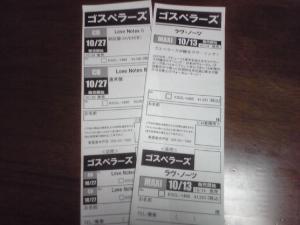 20090901232955