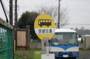 IMG_8996.jpg