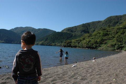 芦ノ湖よ~