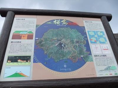 鹿児島へ70