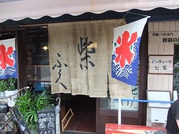 名古屋へ8