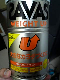 hatuzabasu