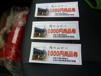 P1030803_convert_20120417210158.jpg