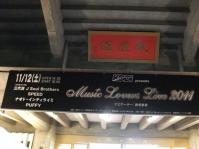 武道館20111112