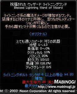 mabinogi_2007_12_29_021.jpg