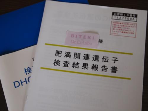 2011蟷エ8譛・譌・+001_convert_20110809112808