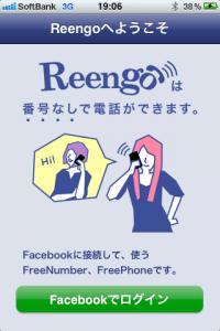 Reengo1.png