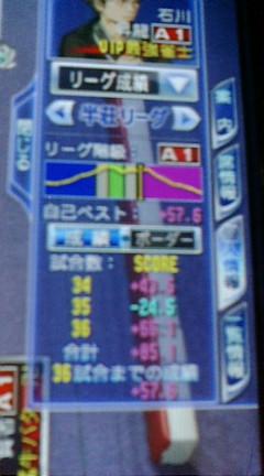 20071229190640.jpg