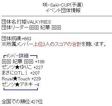 20090724_04.jpg