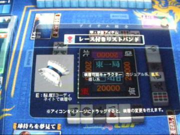 20090726_02.jpg
