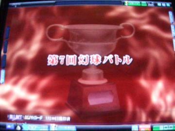 20090804_01.jpg
