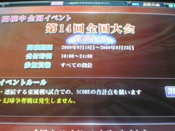 20090921_01.jpg