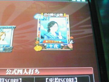 20090921_02.jpg