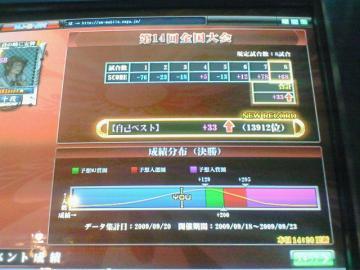 20090921_03.jpg