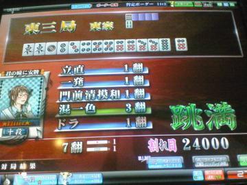 20090921_04.jpg