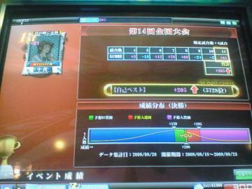 20090921_05.jpg