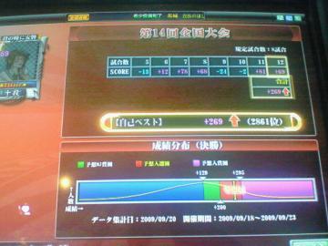 20090921_06.jpg