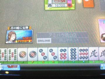20090927_02.jpg