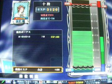 20090927_08.jpg