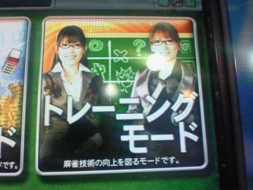20091012_04.jpg