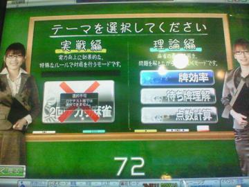 20091012_05.jpg