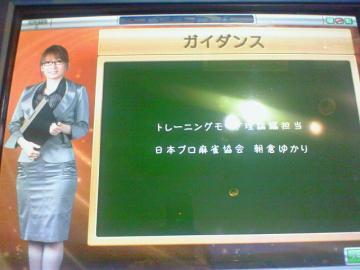 20091012_07.jpg